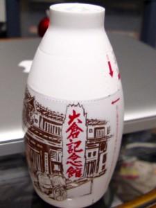 月桂冠大倉記念館のお土産